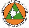 Kannada Balaga UK (Est. 1983)