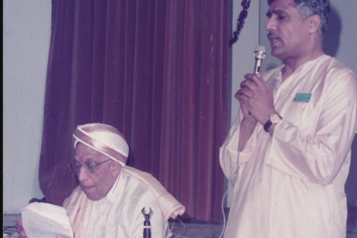 Mr Kannur Ugadi 1984