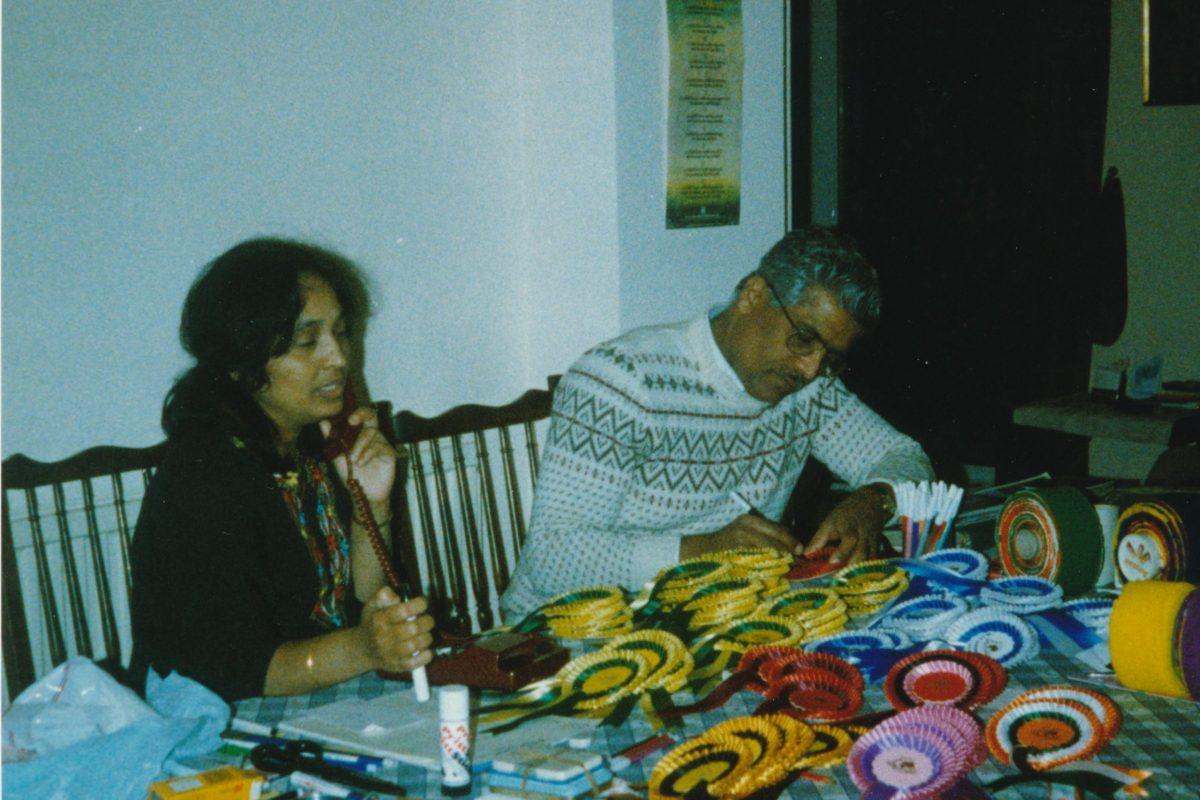 Vishwasammelana 1988